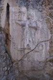 Фигура священника