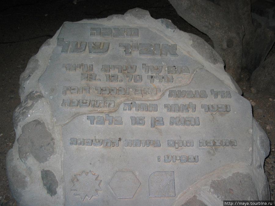 мемориальный камеь