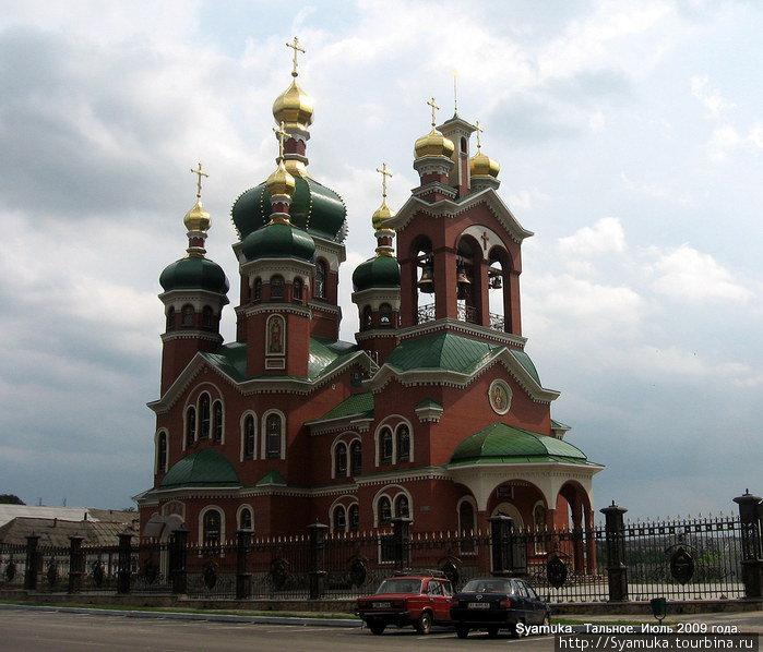 Церковь  Апостолов Петра и Павла Киевского патриархата.