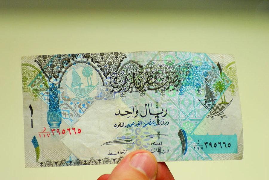Катарский риал