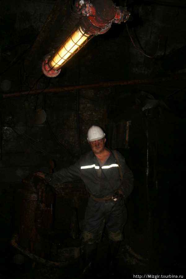 Директор шахты