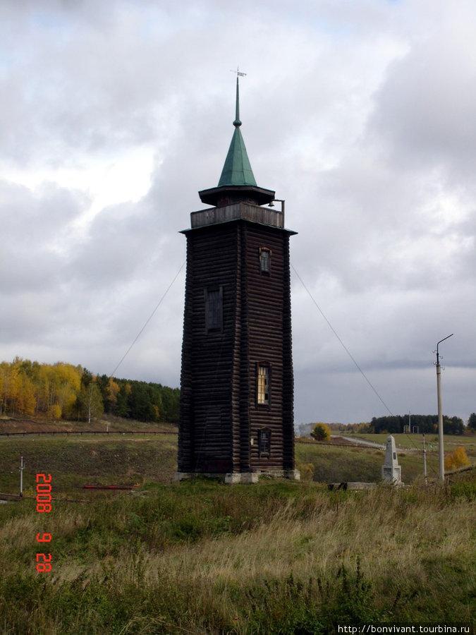 Сторожевая башня