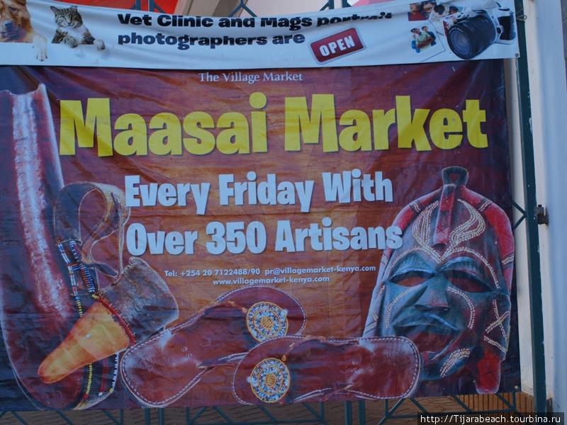 Каждую пятницу в в ТЦ Village Market собирается более 350 продавцов