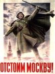 Плакат в исполнении Н. Жукова.