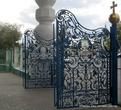 Соборные ворота.