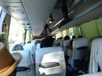 В салоне нашего автобуса компании