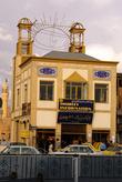 Офис туристической информации у базара в Тебризе