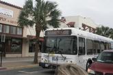 Страшный автобус