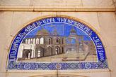 Мозаика у входа на территорию собора
