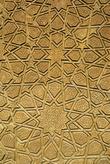 Узор на стене мечети