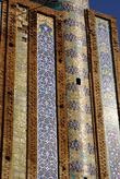 Стена мечети Джаме