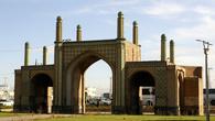 Тегеранские ворота в Казвине, недалеко от автовокзала