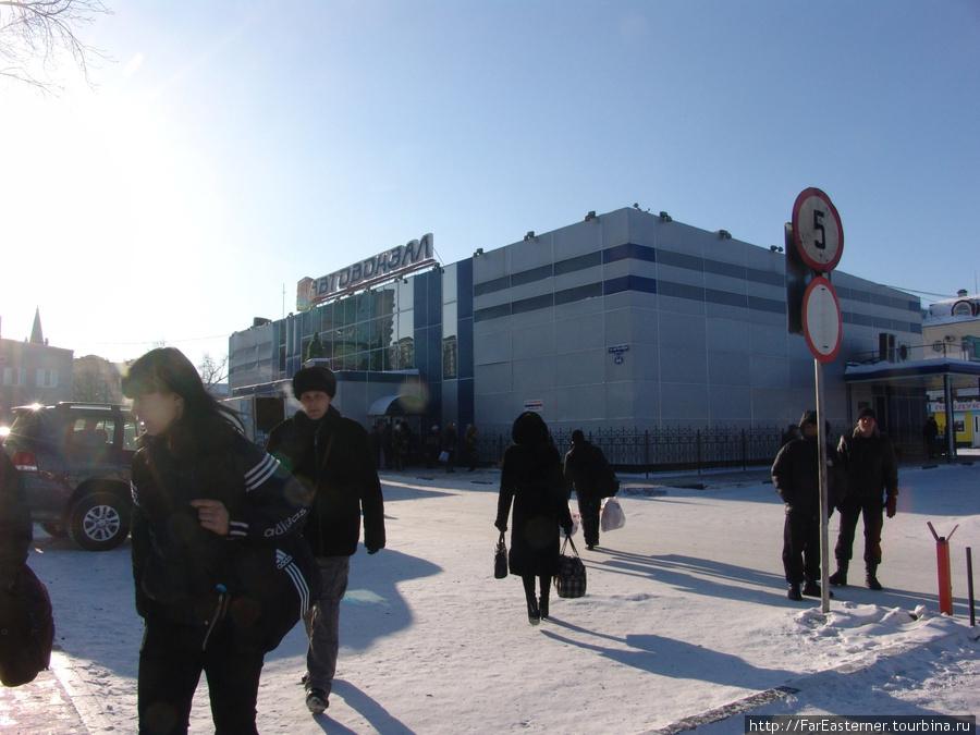 Автовокзал Благовещенска находится удобно, в центре города