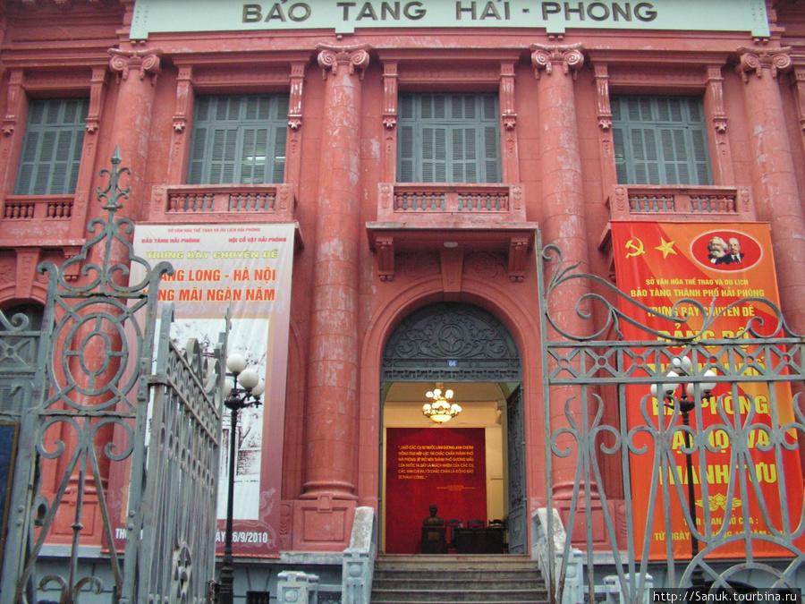 Haiphong Museum. Вход свободный