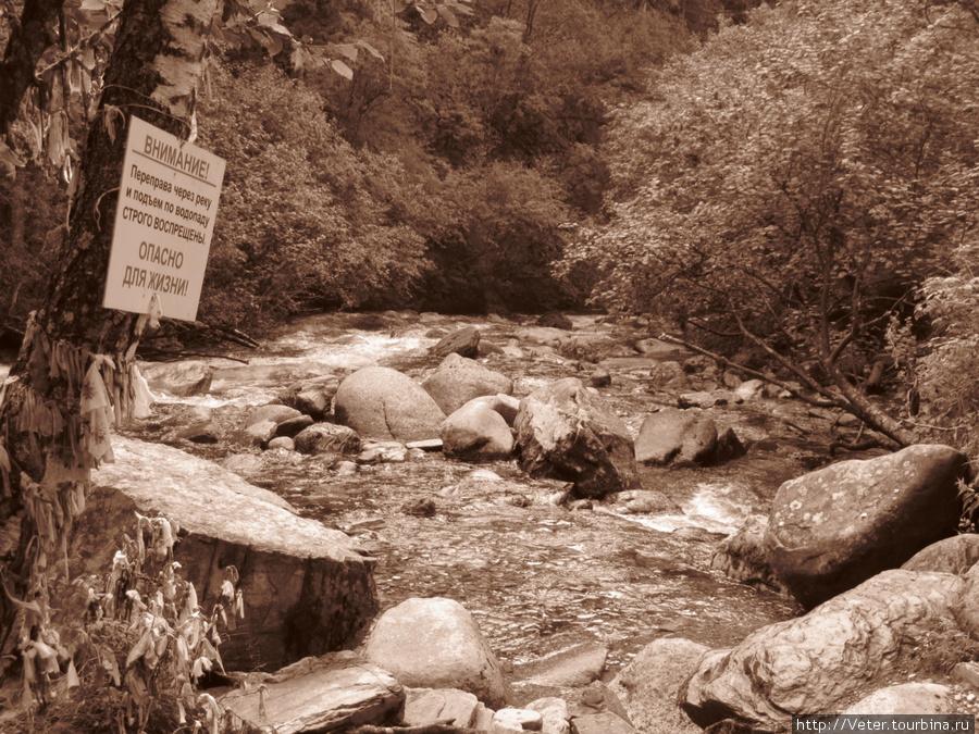 На подходе к Водопаду Корбу.