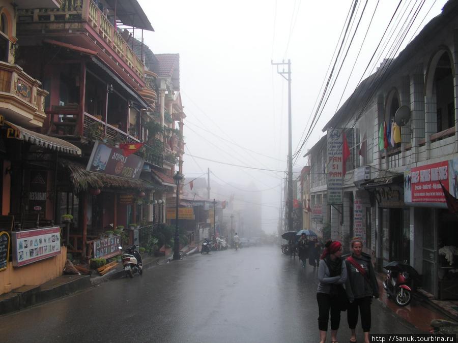 Северо-Западный Вьетнам. Sa Pa — город на высоте около 1600 м
