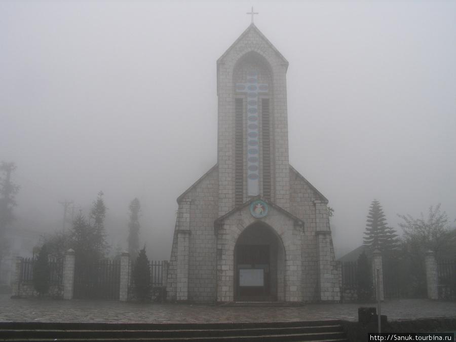 Sa Pa Church