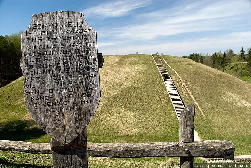 На таких холмах в древней Литве строили укрепления