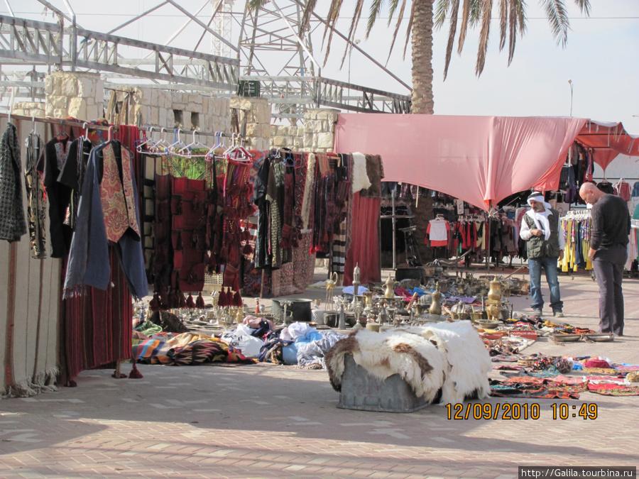 Бедуинская утварь.