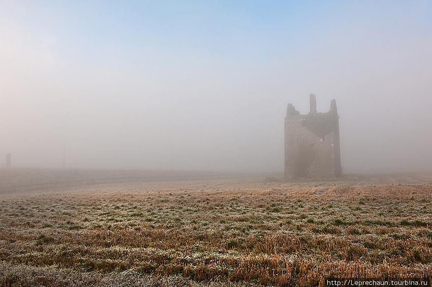 Безымянный замок