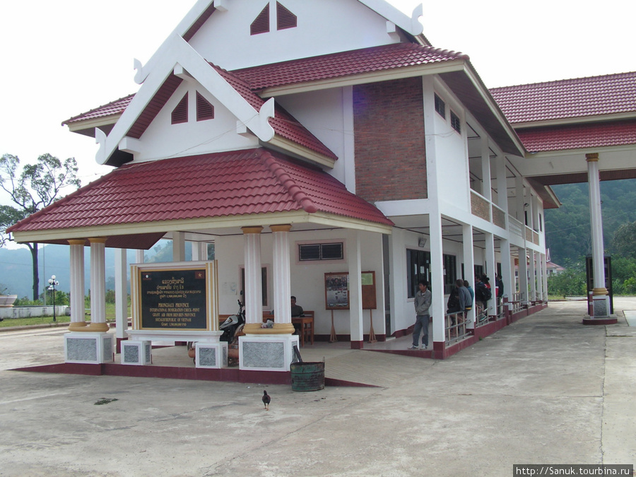 Лаос, Phongsaly Province. International immigration check — point