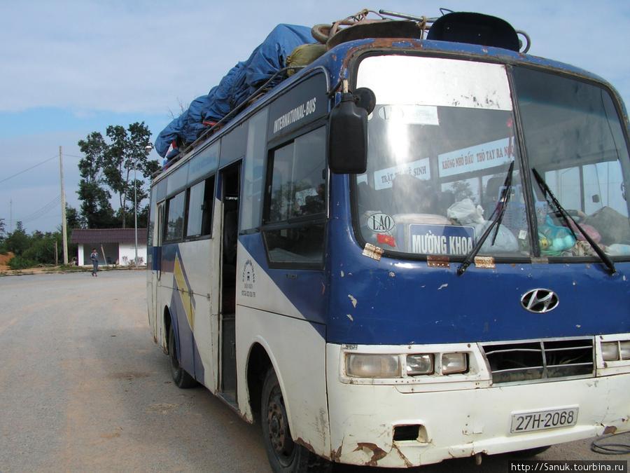 Международный автобус Вьетнам — Лаос