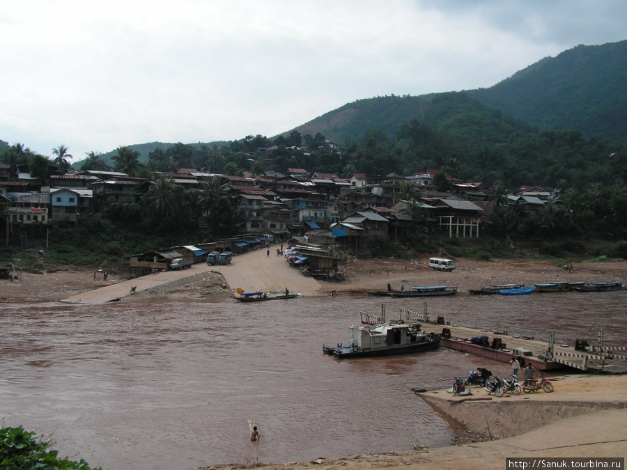 Лаос, Muong Khoa