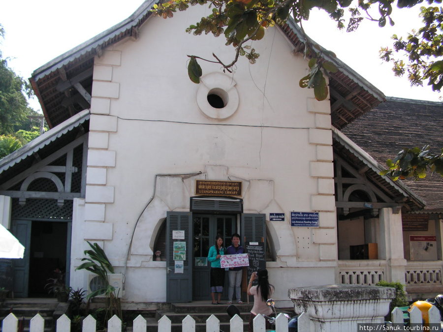 Luangprabang Library