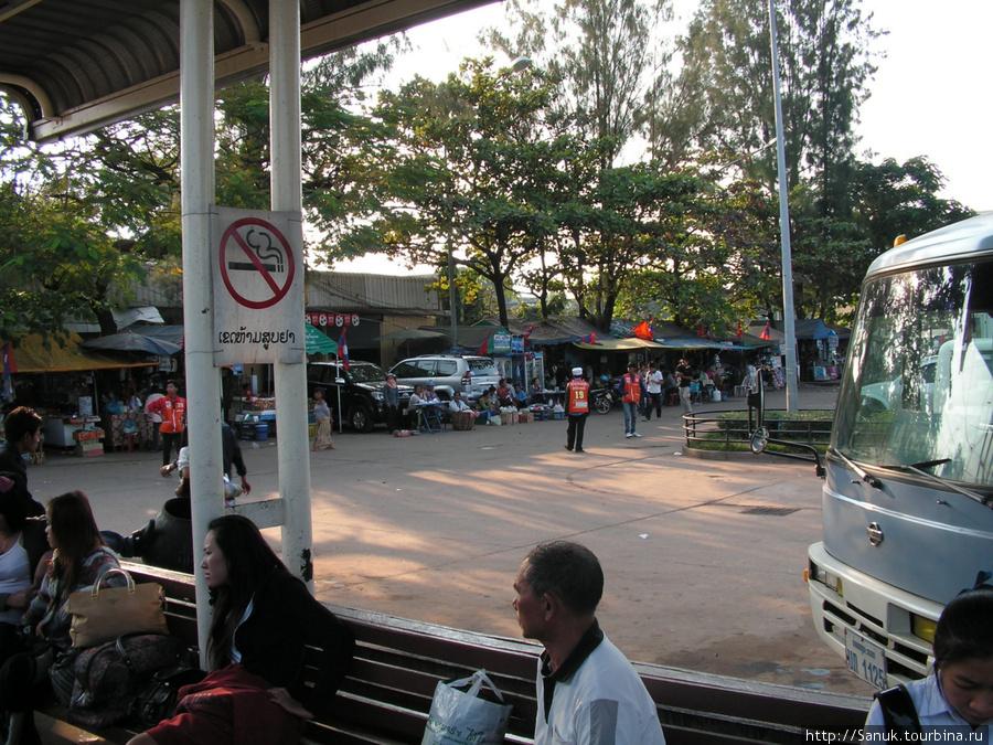 Вьентьян. Автобусная станция