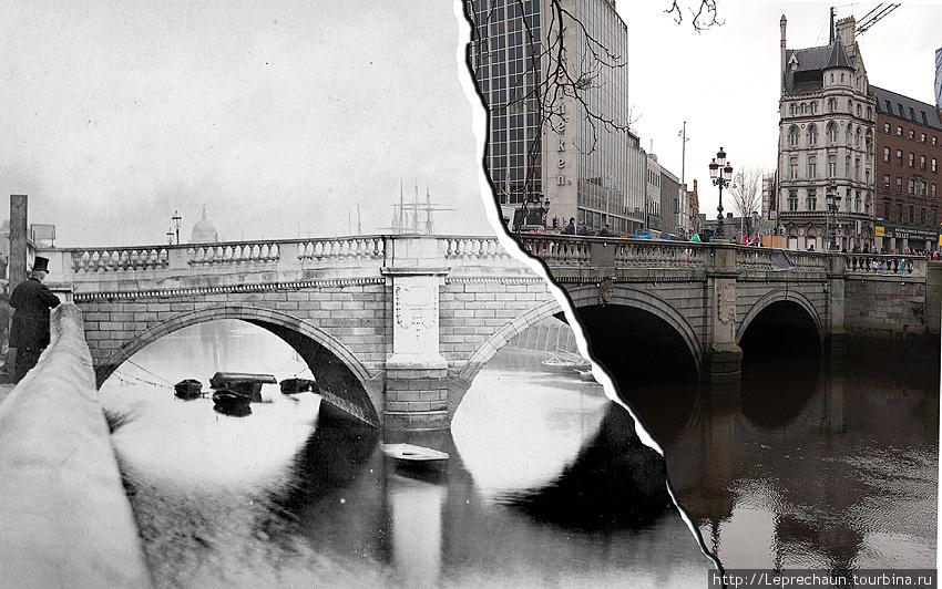 Мост ОКоннелл — прошлое/настоящее