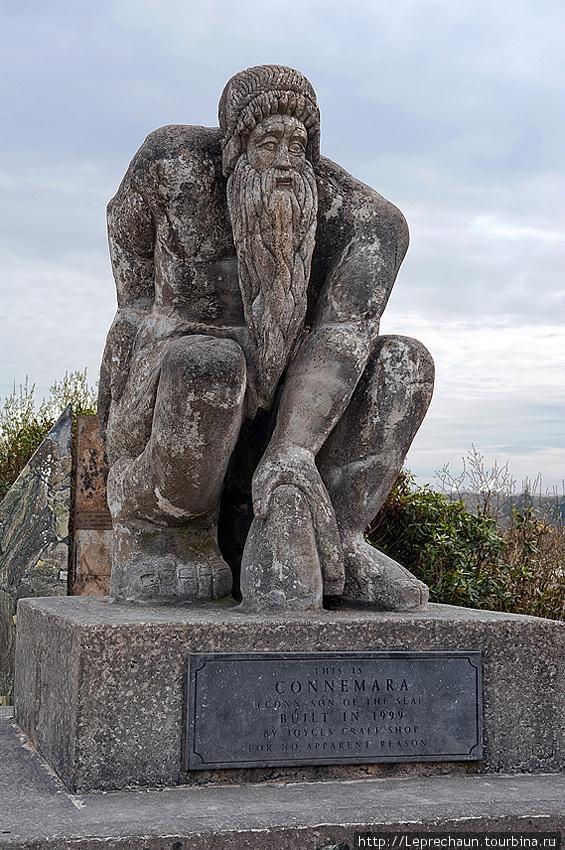 Коннемара — сын моря