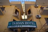 Отель в Дальяне