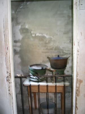 и кухня