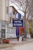 Отель и ресторан на острове Ешилада