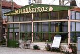 Ресторан на острове Ешилада