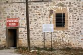 Церковь Святого Стефана на острове Ешилада