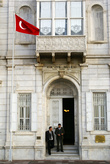 Вход в Музей Ататюрка в Измире