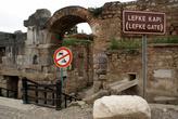 Ворота Лефке в Изнике