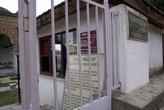 Вход в Археологический музей Изника