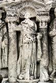 Римский барельеф во дворе Археологического музея в Изнике