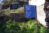 Указатель на руинах — где что находится