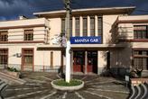 Вокзал в МАнисе