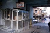 Магазин по продаже халвы в Манисе