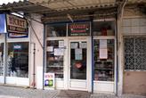 Магазин в Салихли