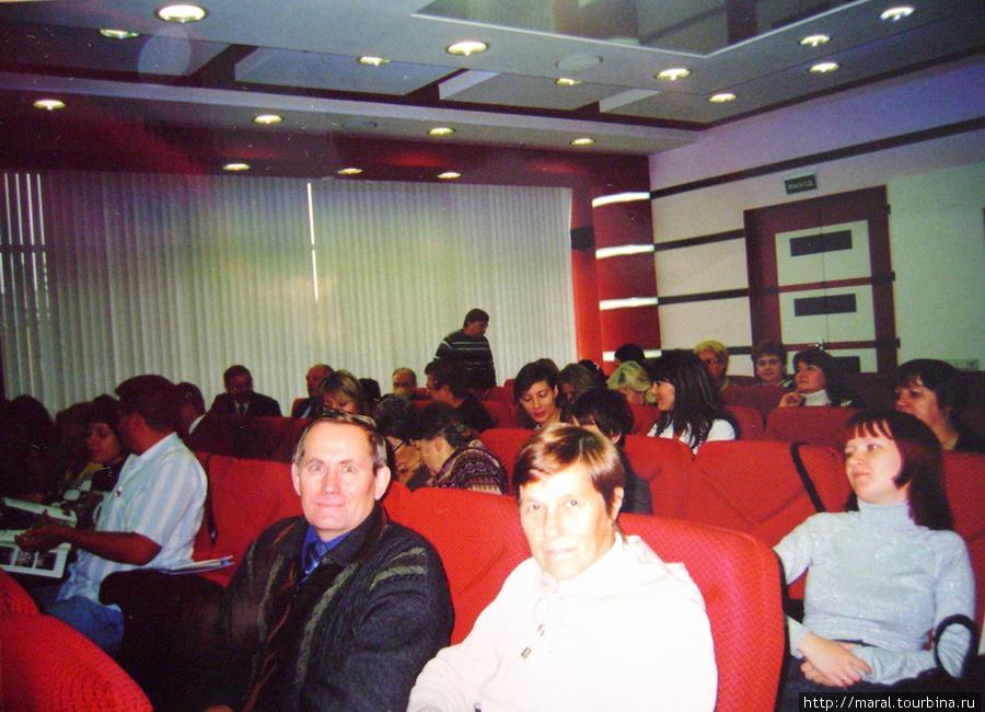Конференц-зал в отеле
