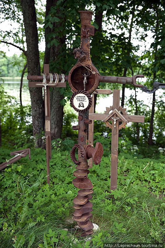 Коленвальчатый крест