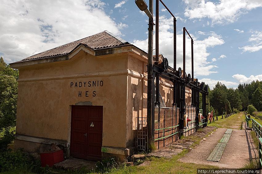 Падиснайская ГЭС