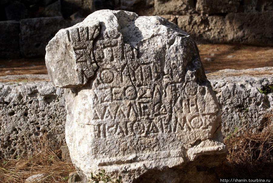 Rosetta Stone Скачать Турецкий