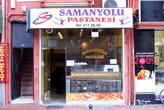 Хлебо-булочный магазин в Чанаккале