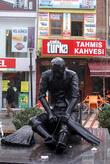Памятник в Эдирне